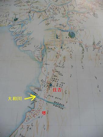 090602-伊能図 関西 (4)改