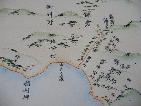 090602-伊能図 神奈川 (2)