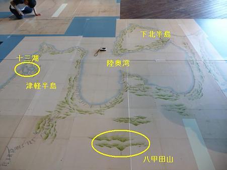 090602-伊能図 東北 (8)改