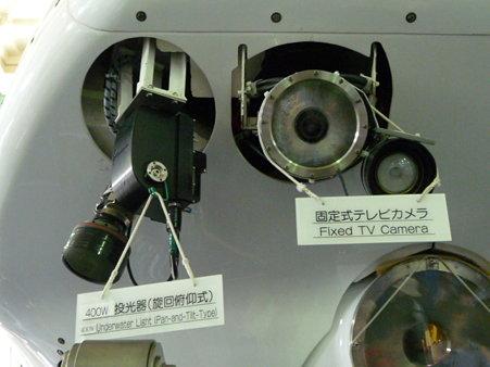 090613-しんかい 前面メカ (3)