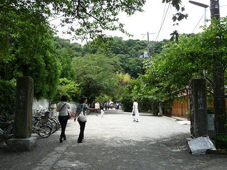 090612-光則寺