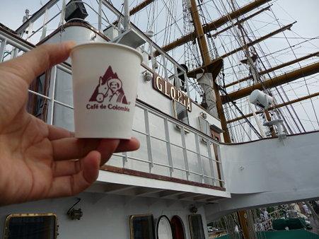090704-帆船グロリア (37)