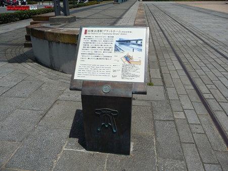 090715-汽車道~港駅跡 (43)