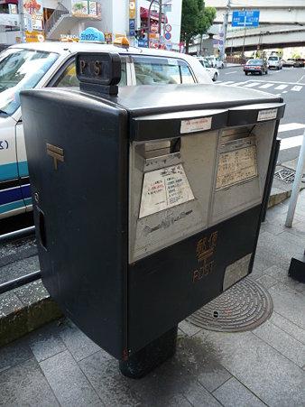 090725-郵便ポスト