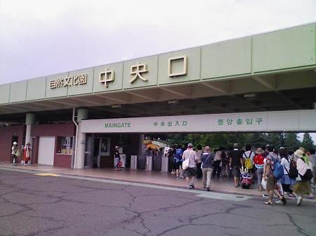 090829-万博公園駅 (9)