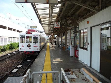 090828-和歌山駅 ゆき (3)