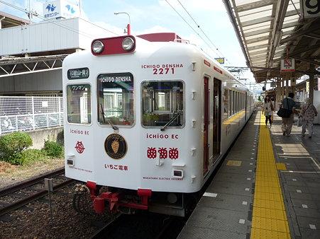 090828-和歌山駅 ゆき (4)