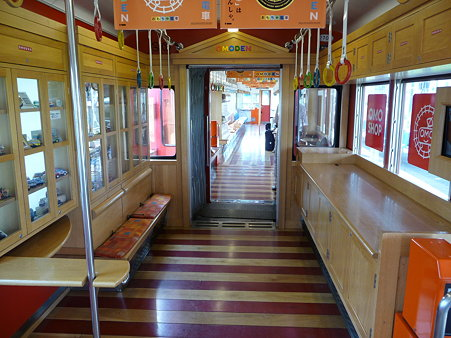 090828-和 おもちゃ電車 (9)