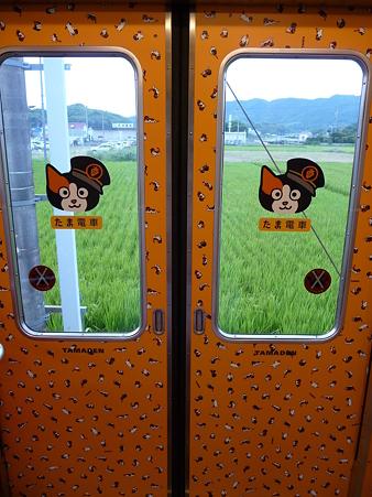 090828-和 たま電車 (24)