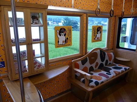 090828-和 たま電車 (25)
