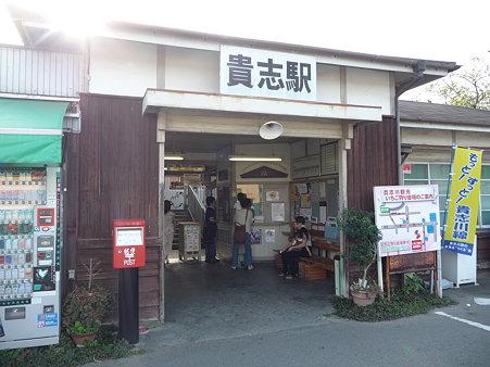 090828-貴志駅とたま駅長 (22)