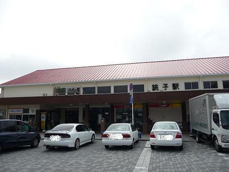090905-千葉→銚子 (7)
