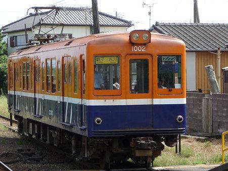 090905-銚子電鉄 (18)
