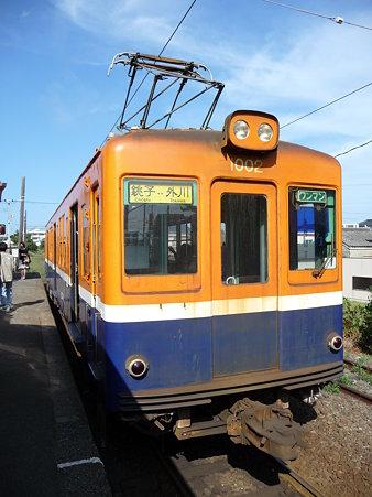 090905-銚子電鉄 (36)