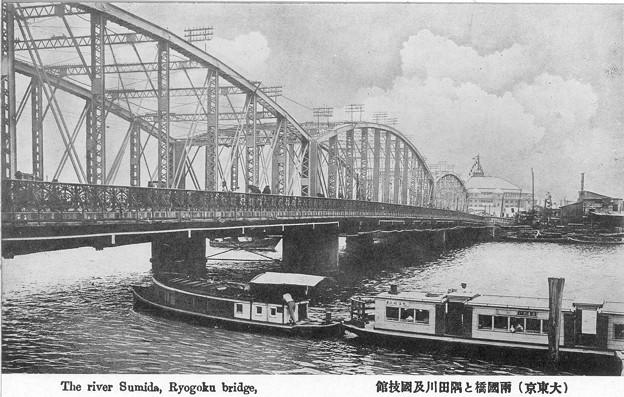 両国橋と隅田川及国技館