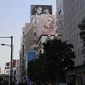 Photos: 東京表参道13044