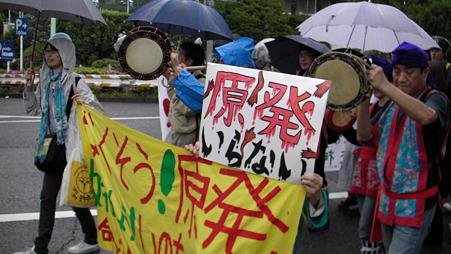 渋谷 原発やめろデモ 20110507 (17)
