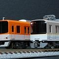Photos: GM 近鉄9020系と阪神9300系