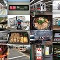 Photos: 20091023~24関西遠征