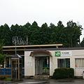 Photos: JR東日本・羽越本線、平木田駅