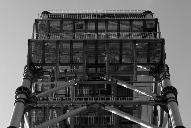 ~Symmetry~ 東京国際空港レーダー塔