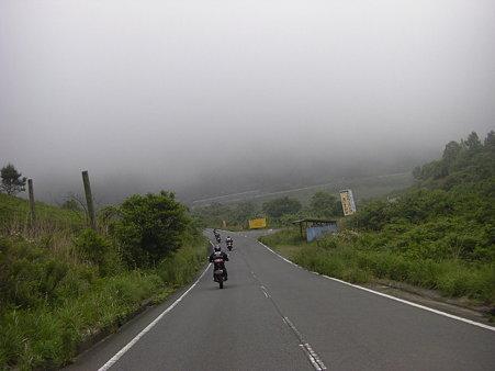 霧に突入 その先は過去?