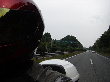 高速でジドリ