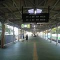 写真: 京王多摩動物公園駅 ホーム