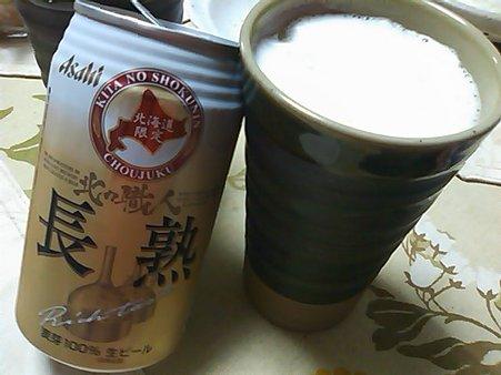 水代わりに、ビール。
