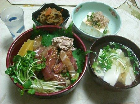 ヅケ丼定食~