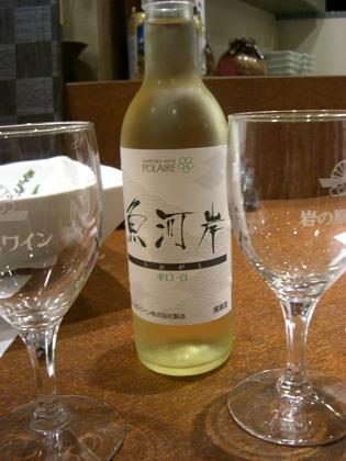 寿司屋でワインもオツなもの