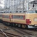 189系 H102編成 横浜