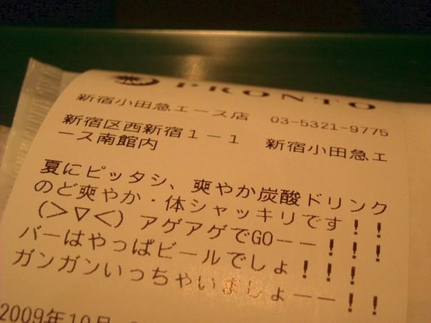 (>▽<) アゲアゲでGO--!!