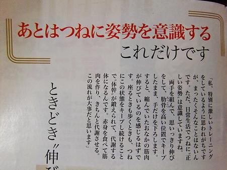 LeionSugiyama (1)