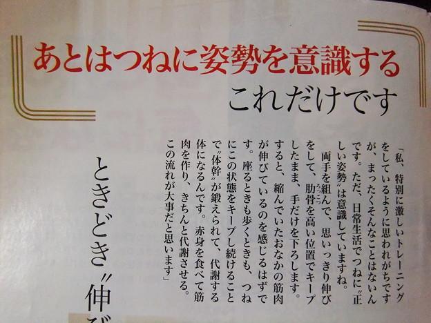 Photos: LeionSugiyama (1)