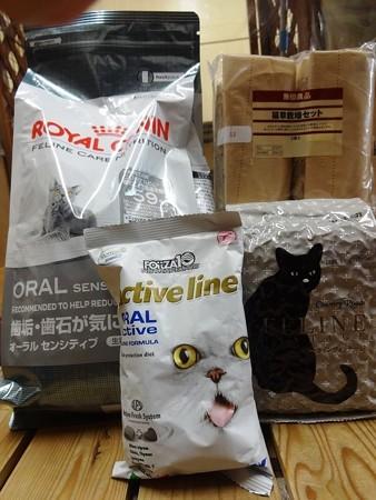 2014.7.2 C.T様 他トイレ、オモチャ