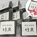 Photos: 送料無料!消臭・除湿用(調湿) 国産竹炭10パック+おまけ1パック