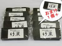 送料無料!浄水・空気清浄用 国産竹炭10パック+おまけ1パック