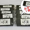 Photos: 送料無料!浄水・空気清浄用 国産竹炭10パック+おまけ1パック