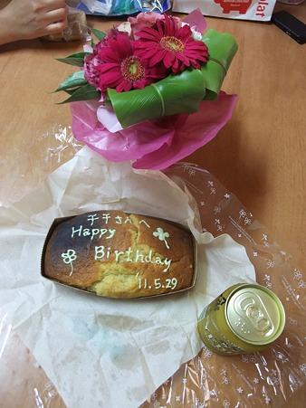 ブーケ&手作りケーキ&ビール^^