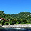 写真: 秋晴れの矢祭山とあゆのつり橋