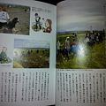 Photos: 掲載 001