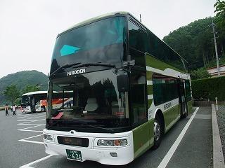 2009_0704忍と島根に一泊旅行0003