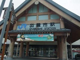 2009_0704忍と島根に一泊旅行0052