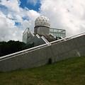 富士山レーダードーム館&歴史民族博物館