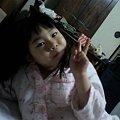 Photos: 2011021822090001