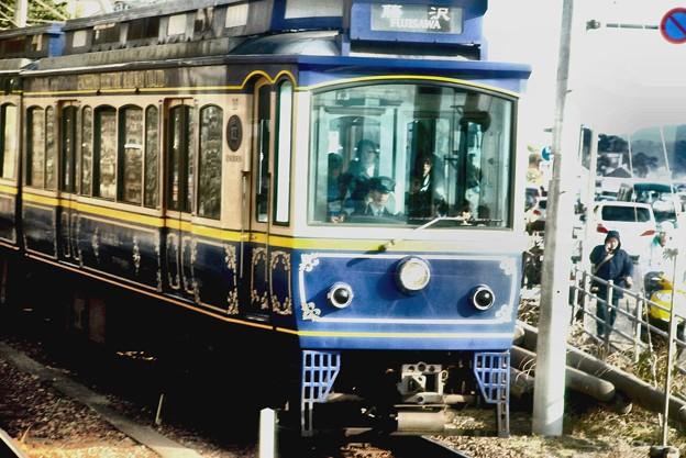 1997年製レトロ調・車内は木製電車-D80-118