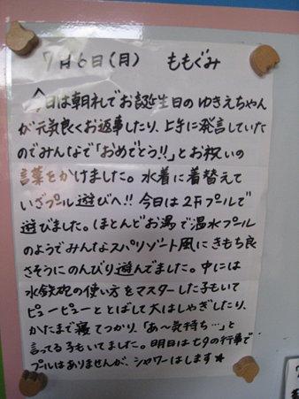 IMG_8900