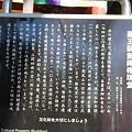 Photos: 110131-107薬王院飯縄権現堂