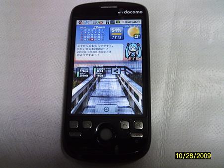 SUNP0005